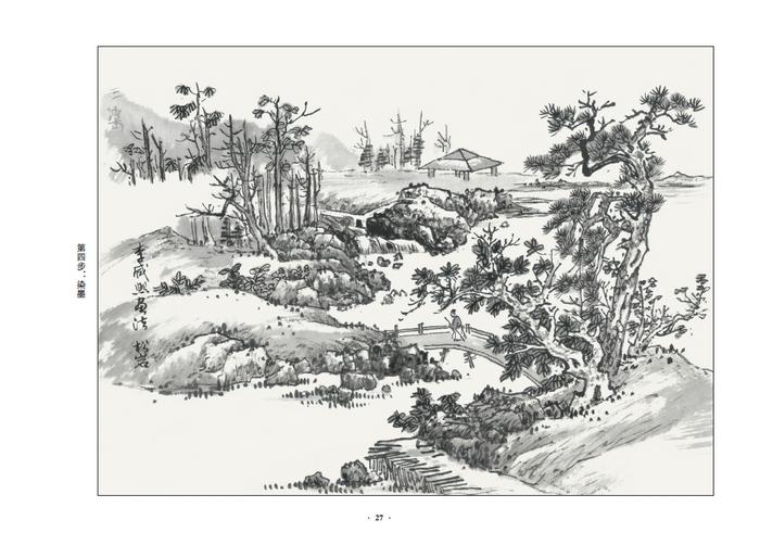 如何临摹历代名家山水画(全三卷附赠光盘) 刘松岩