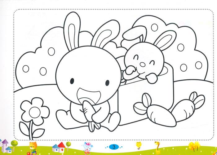 《【正版】儿童彩笔画2