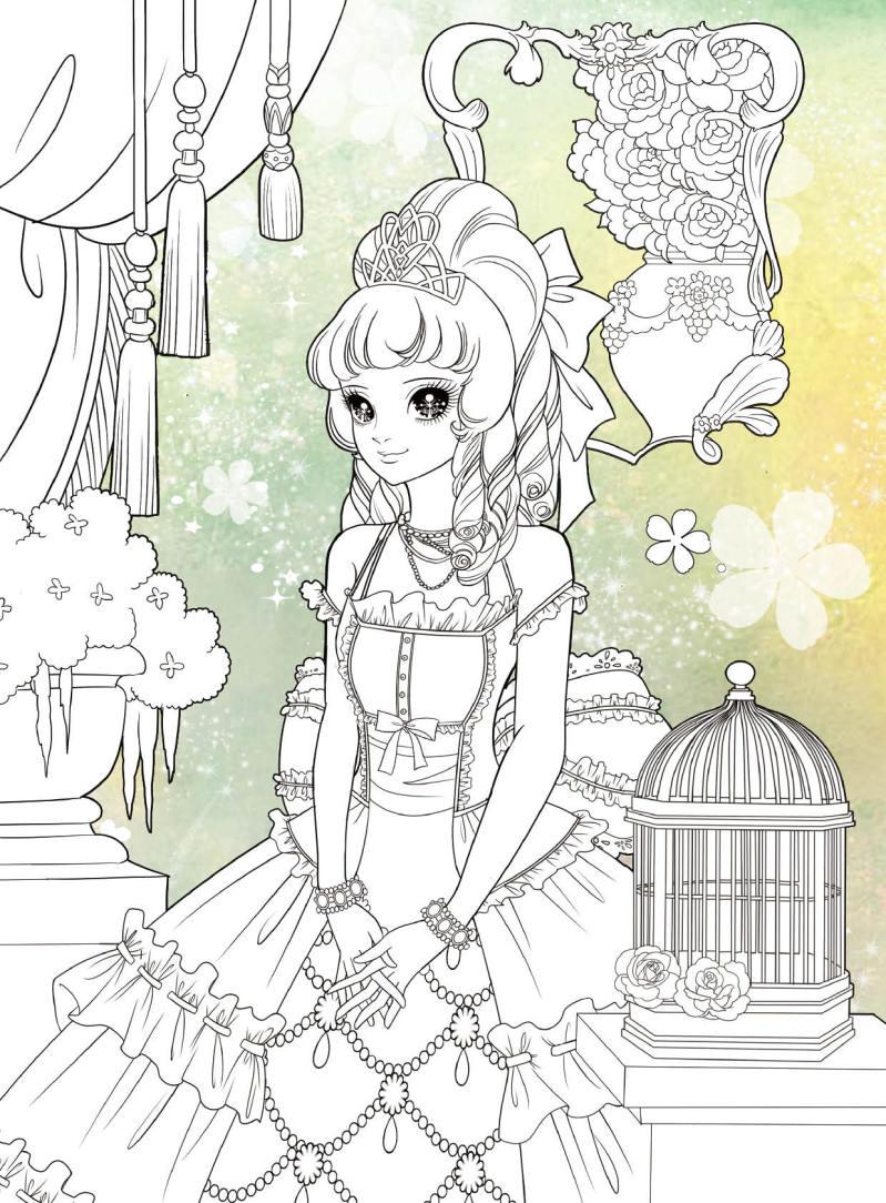 《小公主玩美涂画(第二辑):水晶公主》(海豚传媒.)图片