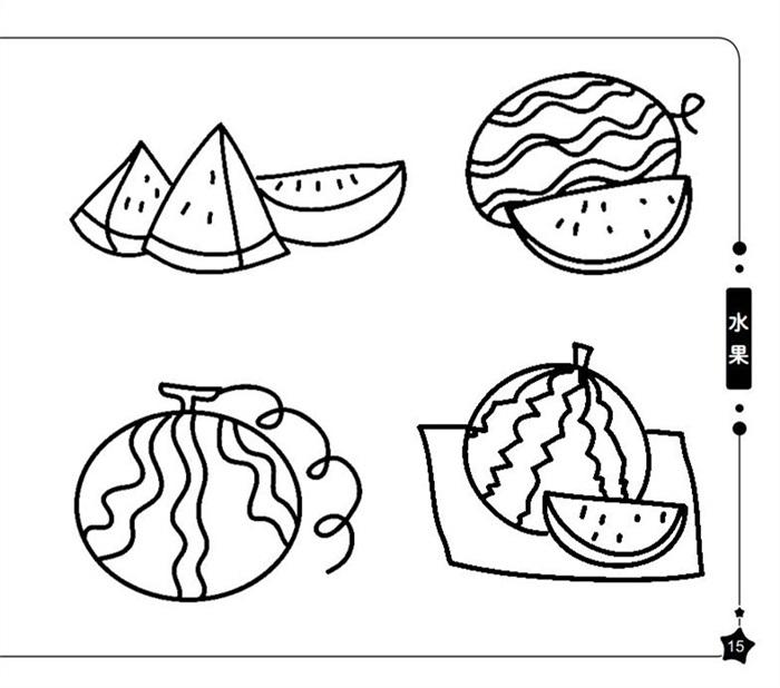 水果·蔬菜-蒙纸简笔画图片