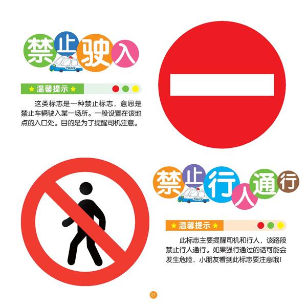 厕所垃圾桶标示