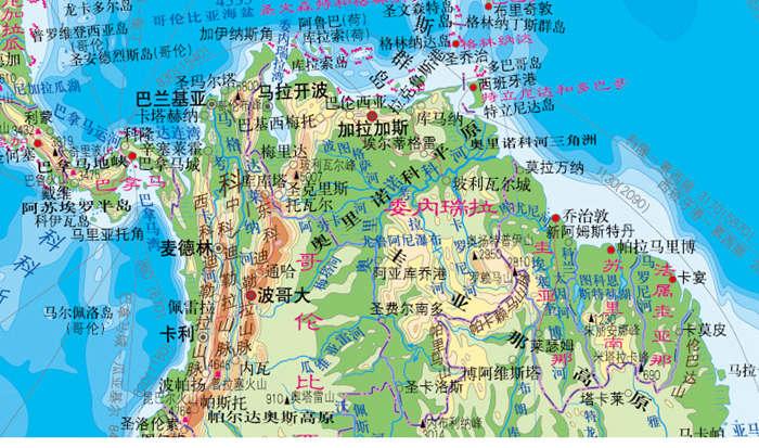 世界地形图-世界地形覆膜地图-两全张-1540mmx1100mm 中国地图出版社