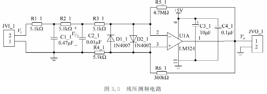 2.3单片机最小系统电路   1.2.4键盘电路   1.2.5显示电路   1.2.