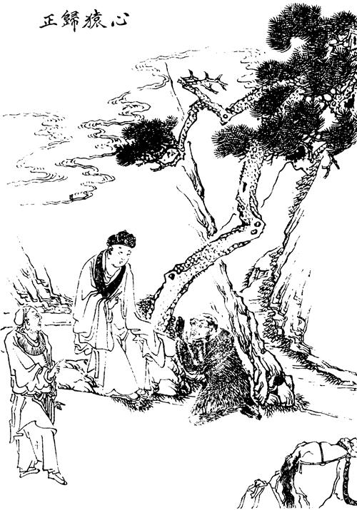 古代诗人的雨简笔画