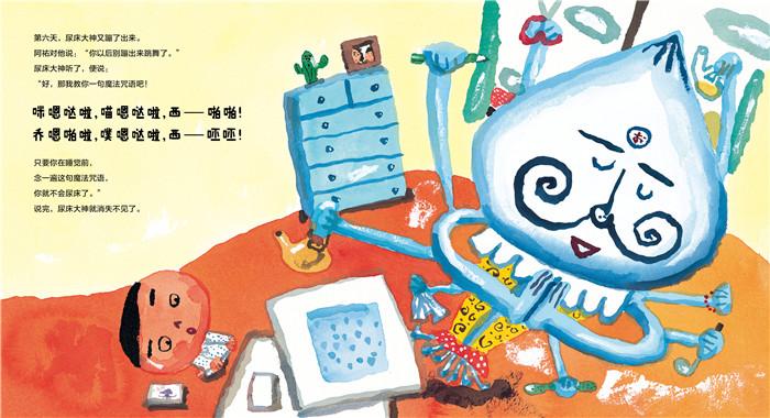 《当我吃拉面的时候》获第13届日本绘本奖,第57届小学馆儿童出版文化