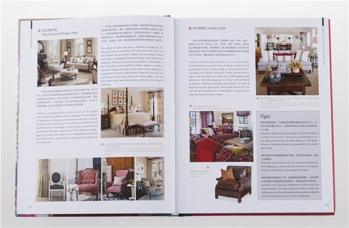 室内设计风格详解:美式