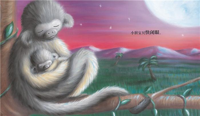 fun书 绘本大师的儿童诗:睡吧,小宝贝  《可爱的爸爸》(玛格丽特怀兹