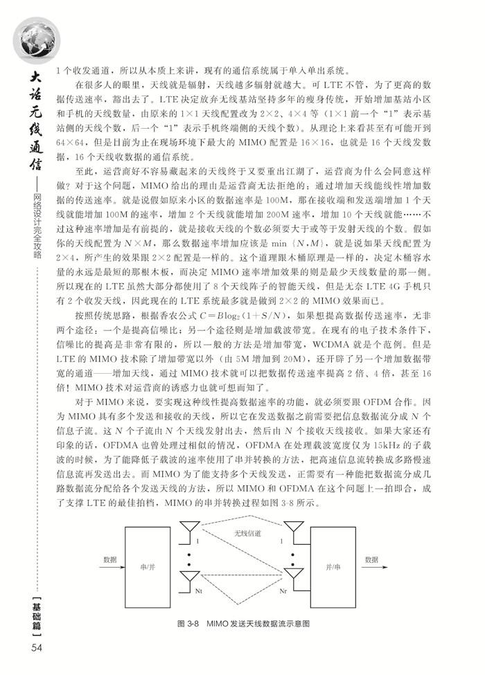 tda203单电源功放电路图