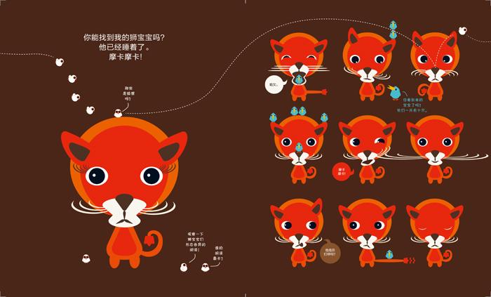 3d狐狸手工制作教程