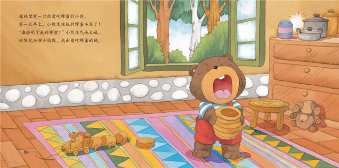 这是一本与众不同的小小侦探拼图书,甜甜的蜂蜜不管大人或小孩都喜欢,当孩子喜欢的东西突然不见了,当下的心情是又急又气。本书以孩子感兴趣的甜食为故事主轴,结合情绪、探险和拼图等内容,让孩子阅读时不但能动脑想,还很容易产生共鸣。 另外,摆脱以往孩子习惯大人给答案的教育模式,希望孩子能自己动手发掘真相、找寻答案,所以将*后的结局大惊喜,设计成拼图的形式,让孩子在完成后,更有成就感,阅读的乐趣也会更多。
