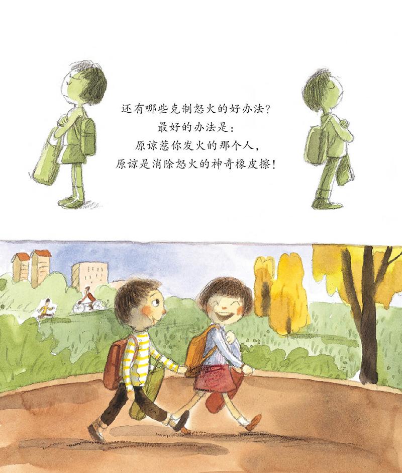 系列内容涉及孩子成长过程中在学习态度、挫折教育、情绪管理等方面遇到的问题,这些问题都是学龄儿童经常会面临,也是家长*关注的话题。系列主题具有共性,旨在通过帮孩子解决问题来完成挫折教育,培养孩子对抗逆境和挫折的能力,即逆商的培养,而逆商作为影响人成长、成才的要素,其重要意义在当下已经凸显。 具体内容上既提出问题,也给出了解决问题的建议,既有概括性的说理,也有可参照的实例,比如《受批评也没关系》列举因为睡懒觉影响早起上学、挑食、撒谎、上课不认真听讲、和小伙伴打架等原因受批评的各种场景,同时告诉孩子们这样