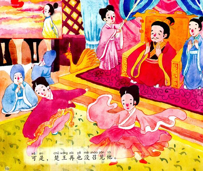 中国传统节日故事绘本61端午节-百道网
