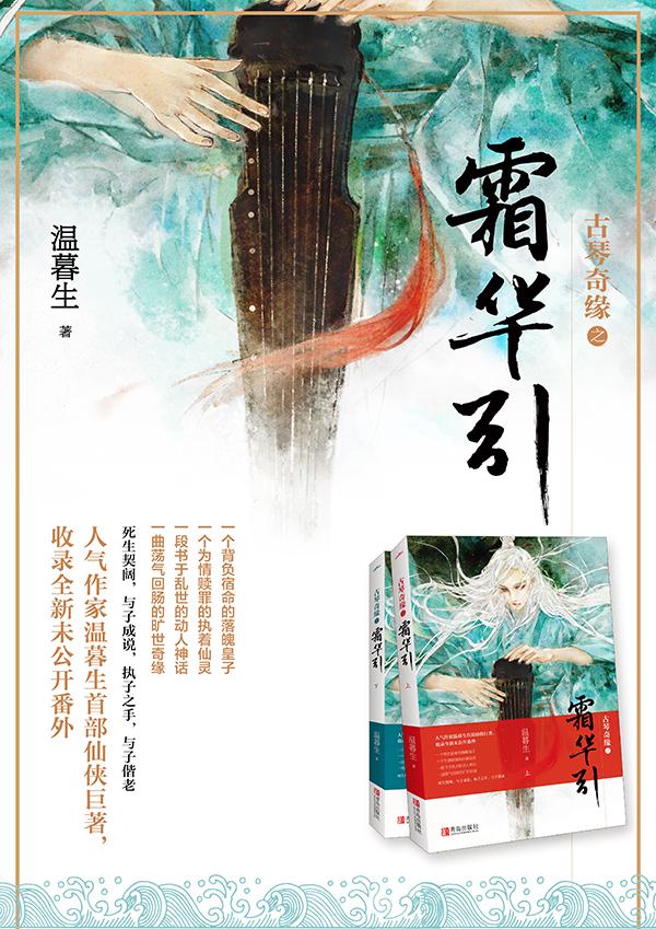 京城81号琉璃剧照