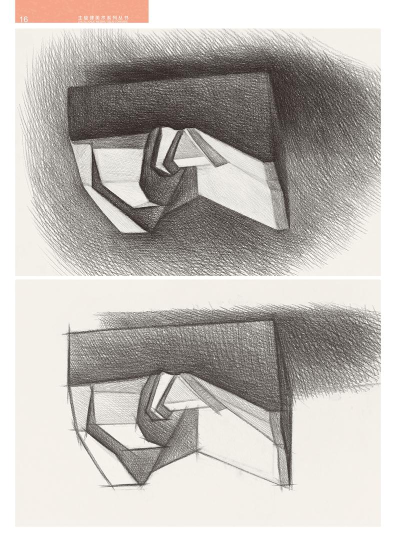 高考石膏素描步骤