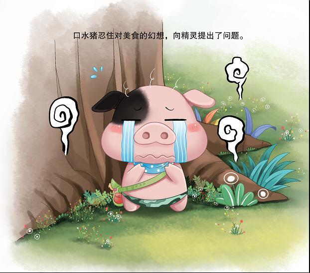 毛线编织卡通花园图