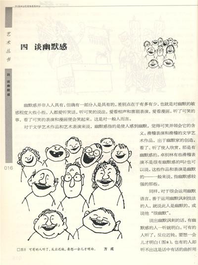 漫画全新.图书艺术图书尾品汇4.9折v漫画-正版杂妹漫画把免费阅读图片
