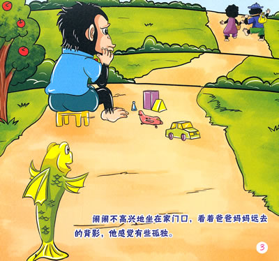 动漫 卡通 漫画 设计 矢量 矢量图 素材 头像 400_374