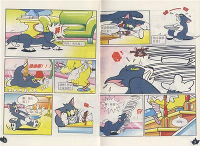 猫和老鼠(十册全彩读本 十张dvd)