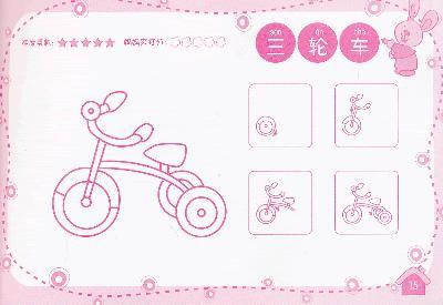 幼儿简笔画大全- 交通工具