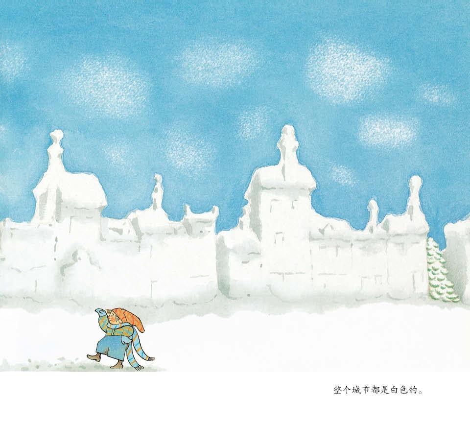 qq头像男生冬天下雪