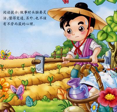陪伴中国经典成长的:漫画成语故事(赠vcd)宝宝衣服的好看图片