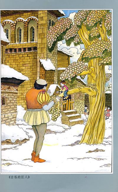 冬天枯树卡通图