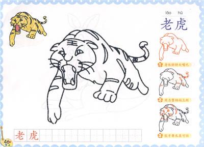 画动物的简单笔画