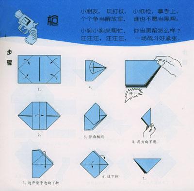 因而折纸技巧书,也就成为幼儿读物中畅销不衰的品类