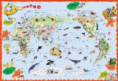 迪啵儿儿童地图我的世界地图