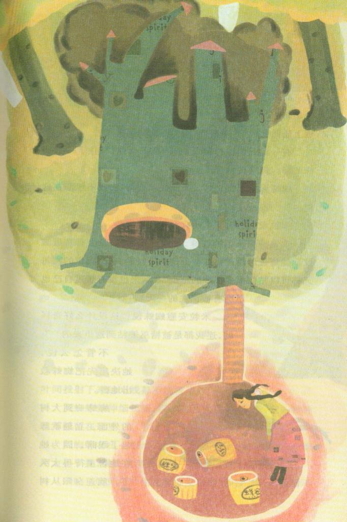 王一梅童话·珍藏版:木偶的森林