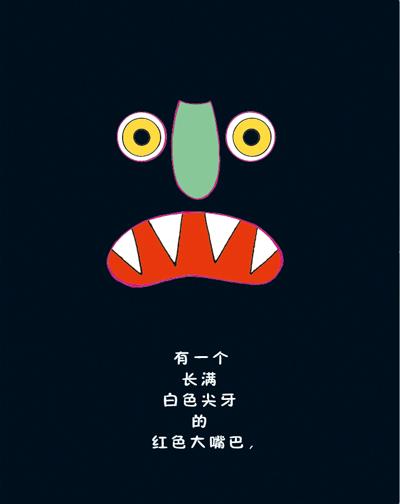 (精装版)绘本(美)爱德华·恩贝尔利著 启发精选世界***畅销绘本 儿童
