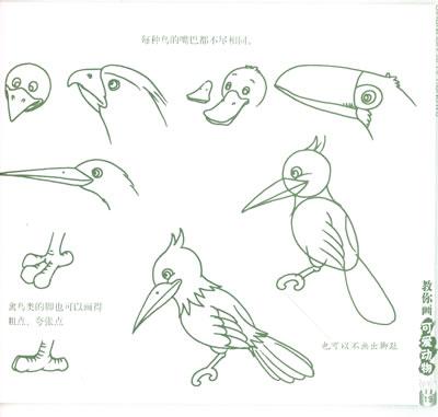 漫画吧?教你画可爱动物