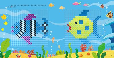 小班数学海底动物