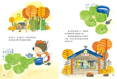 秋天的儿歌 关于秋天的儿歌 秋天到儿歌