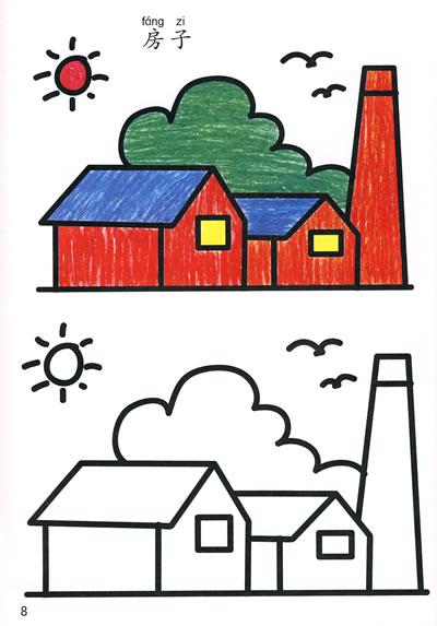 画出幼儿园组织结构模式图