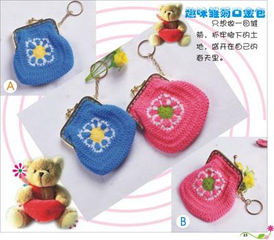 钩针编织图解 入门篇     简约条纹手机包     甜美樱桃口金包     可
