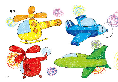 本书集儿童彩色铅笔画之大成