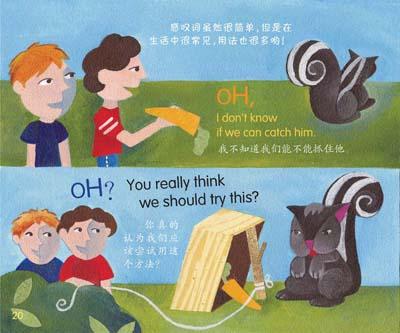 儿童英语学习绘本