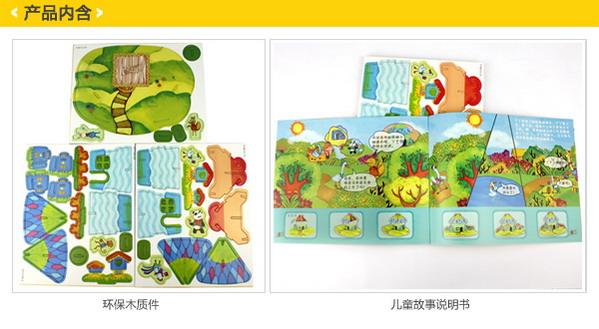 若态玩具 若小贝场景式拼装积木拼图 森林邮局 f108