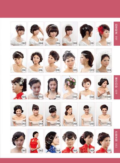 古装新娘发型图解步骤