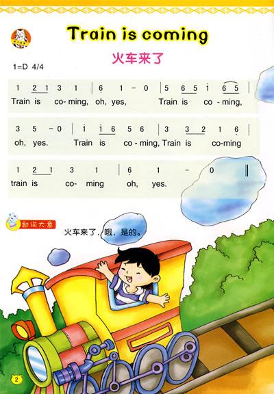 少儿英语学习指南:唱英文歌对孩子学英语有什么好处