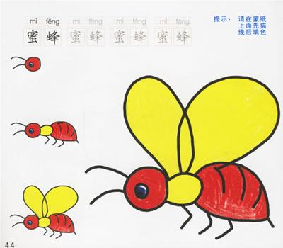 童书 幼儿启蒙 美术/书法 学画入门:动物植物篇  内容简介   孩子们的
