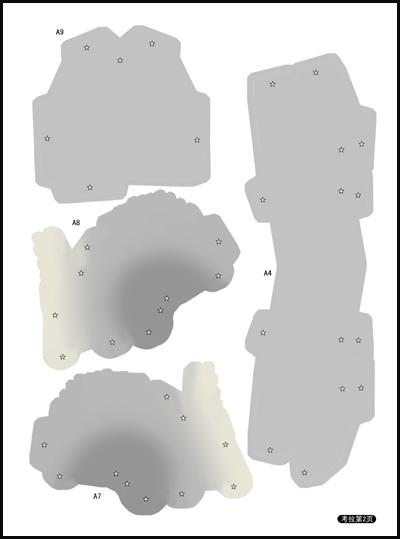 设计 矢量 矢量图 素材 400_539 竖版 竖屏