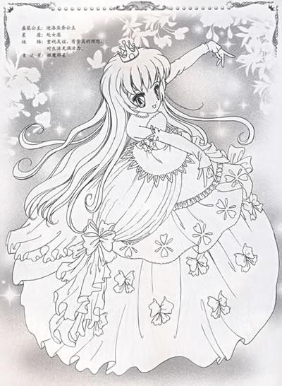 我本人觉得很复杂,公主的裙子层次太多,孩子却是津津有味,不知疲倦画