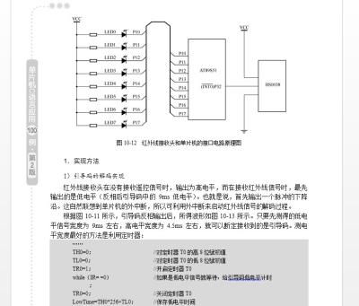 mcs-51单片机存储器的基本结构