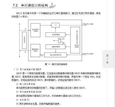 仿真器与氧传感器接线图法