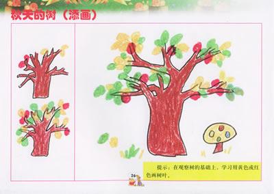 小花真美(添画) 黄梨(涂色) 彩笔(添画) 气球 秋天的树(添画) 一串红