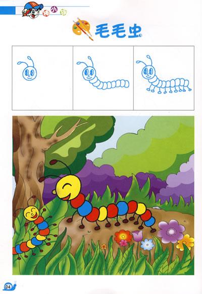 棒小孩学画卡通动物2/20595606