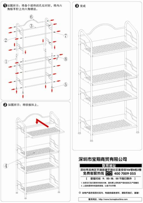 7kg 颜色 银色 商品说明 商品名称:空间大师金属四 层书架mtls6014-4