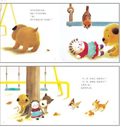 小狗是孩子最好的朋友:可爱的球球系列(套装全6册)